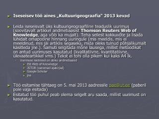 """Iseseisev töö aines """"Kultuurigeograafia"""" 2013 kevad"""