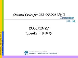 Channel Codec for MB-OFDM UWB