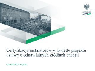 Certyfikacja instalatorów w świetle projektu ustawy o odnawialnych źródłach energii