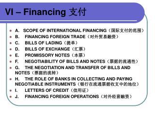 VI – Financing  支付