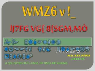 WMZ6 v !_