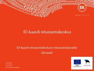ID-kaardi nõustamiskeskus