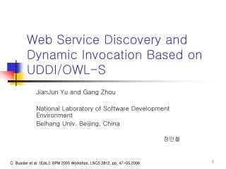 Web Service Discovery and Dynamic Invocation Based on UDDI/OWL-S