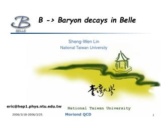 B -> Baryon decays in Belle