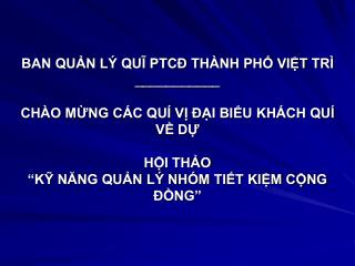 NỘI DUNG THẢO LUẬN