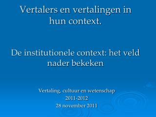Vertalers en vertalingen in hun context.  De institutionele context: het veld nader bekeken