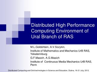 Distributed High Performance Computing Environment of Ural Branch of RAS