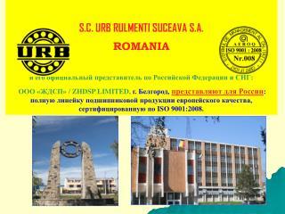 S.C. URB RULMENTI SUCEAVA S.A. ROMANIA