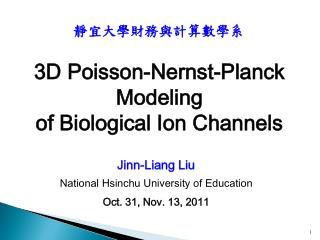 Jinn-Liang Liu National Hsinchu University of Education Oct. 31, Nov. 13, 2011