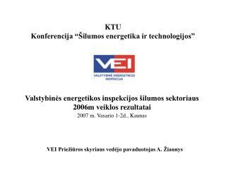 """KTU Konferencija """"Šilumos energetika ir technologijos"""""""