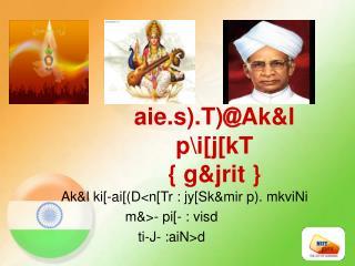 aie.s).T) @ Ak&l p\i[j[kT  { g&jrit }