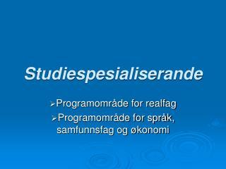 Studiespesialiserande