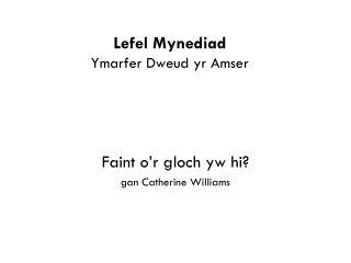 Lefel Mynediad Ymarfer Dweud yr Amser