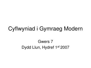 Cyflwyniad i Gymraeg Modern