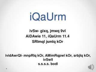 iQaUrm
