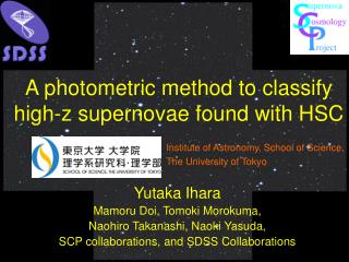 A photometric method to classify  high-z supernovae found with HSC