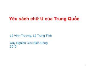 Y êu sách chữ U của Trung Quốc