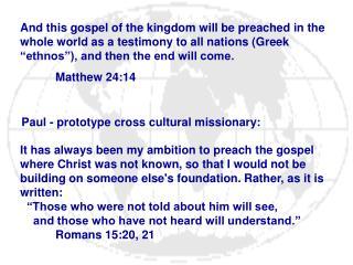 Paul - prototype cross cultural missionary: