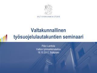 Valtakunnallinen työsuojelulautakuntien seminaari