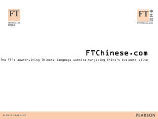 FTChinese The FT's award-wining Chinese language website targeting China's business elite
