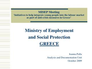 Ministry of Employment  and Social Protection GREECE