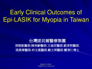 Early Clinical Outcomes of  Epi-LASIK for Myopia in Taiwan