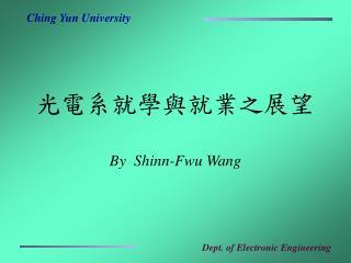 By  Shinn-Fwu Wang