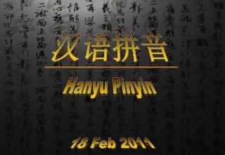 Hanyu Pinyin