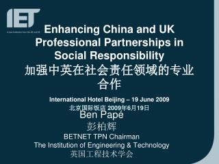 Ben Papé  彭柏辉 BETNET TPN Chairman The Institution of Engineering & Technology 英国工程技术学会