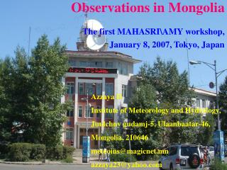 Observations in Mongolia The first MAHASRI\AMY workshop,  January 8, 2007, Tokyo, Japan