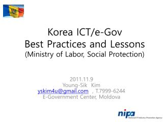 Korea ICT/e-Gov  Best Practices and Lessons (Ministry of Labor, Social Protection)