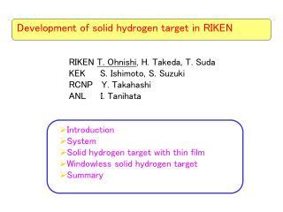 Development of solid hydrogen target in RIKEN