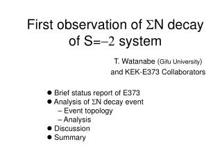 First observation of  S N decay of S= -2  system