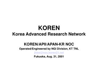 KOREN Korea Advanced Research Network