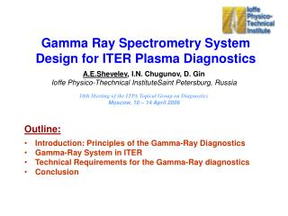 Gamma Ray Spectrometry System Design for ITER Plasma Diagnostics