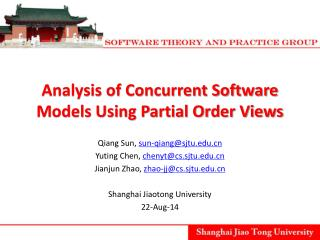 Analysis of Concurrent Software Models Using Partial Order Views