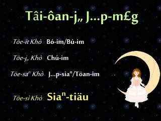 T � i-�an-j� J�p-m�g