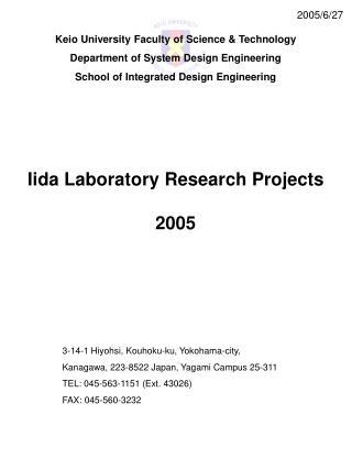 Iida Laboratory Research Projects  2005