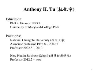 Anthony H. Tu ( 杜化宇 )