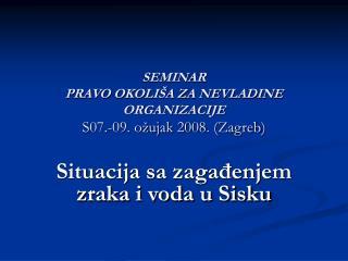 SEMINAR PRAVO OKOLIŠA ZA NEVLADINE ORGANIZACIJE S 07.-09. ožujak  200 8 . ( Zagreb )