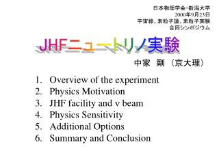 Overview of the experiment Physics Motivation JHF facility and  n  beam Physics Sensitivity