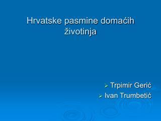 Hrvatske pasmine domaćih životinja
