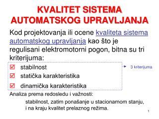 KVALITET SISTEMA AUTOMATSKOG UPRAVLJANJA