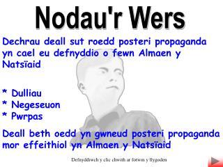Nodau'r Wers