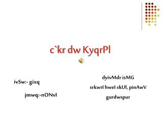 c`kr dw KyqrPl