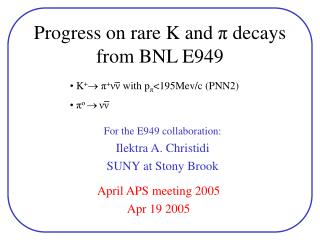 Progress on rare K and  π  decays from BNL E949