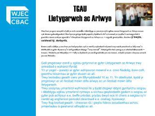 TGAU Lletygarwch ac Arlwyo