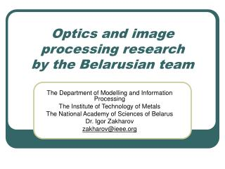 Optics and image processing research  by the Belarusian team