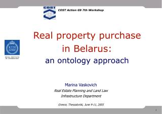 Real property purchase  in Belarus: an ontology approach