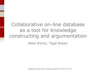 Collaborative on-line database as a tool for knowledge constructing and argumentation